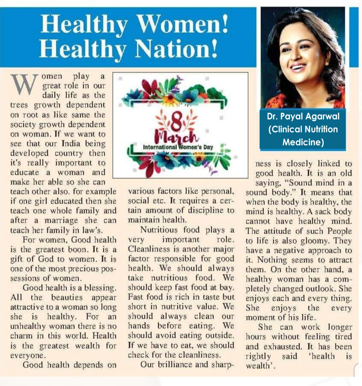 Healthy Women ! Healthy Nation!